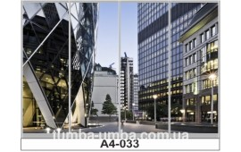 Фотопечать А4-033 для шкафа-купе на четыре двери. Городской пейзаж