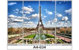Фотопечать А4-034 для шкафа-купе на четыре двери.Париж