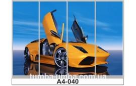Фотопечать А4-040 для шкафа-купе на четыре двери. Автомобиль