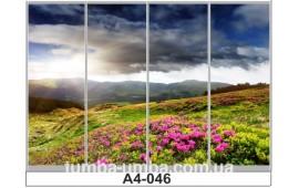 Фотопечать А4-046 для шкафа-купе на четыре двери. Природа