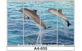 Фотопечать А4-055 для шкафа-купе на четыре двери. Дельфины
