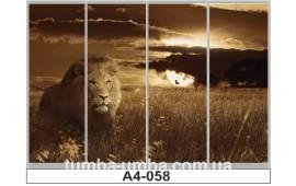 Фотопечать А4-058 для шкафа-купе на четыре двери. Лев