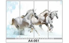 Фотопечать А4-061 для шкафа-купе на четыре двери. Лошади