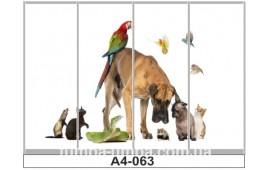 Фотопечать А4-063 для шкафа-купе на четыре двери. Животные
