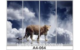 Фотопечать А4-064 для шкафа-купе на четыре двери. Леопард