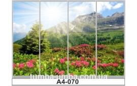 Фотопечать А4-070 для шкафа-купе на четыре двери. Природа
