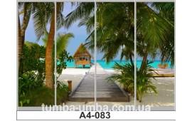 Фотопечать А4-083 для шкафа-купе на четыре двери. Пляж