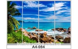 Фотопечать А4-084 для шкафа-купе на четыре двери. Пляж