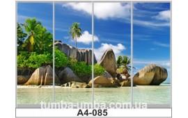 Фотопечать А4-085 для шкафа-купе на четыре двери. Пляж