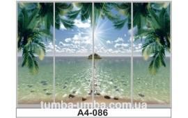Фотопечать А4-086 для шкафа-купе на четыре двери. Пляж
