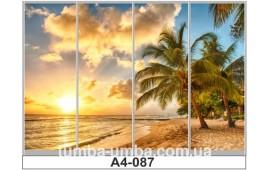 Фотопечать А4-087 для шкафа-купе на четыре двери. Пляж
