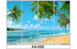 Фотопечать А4-088 для шкафа-купе на четыре двери. Пляж