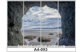 Фотопечать А4-093 для шкафа-купе на четыре двери. Вид на побережье
