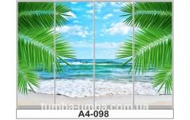 Фотопечать А4-098 для шкафа-купе на четыре двери. Пляж