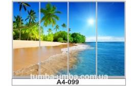Фотопечать А4-099 для шкафа-купе на четыре двери. Пляж