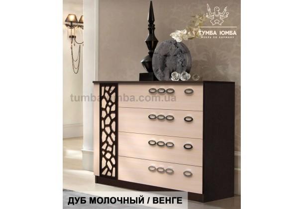 Фото недорогой современный комод Селеста МДФ цвет белый глянец дешево от производителя с доставкой по всей Украине в интернет-магазине TUMBA-UMBA™
