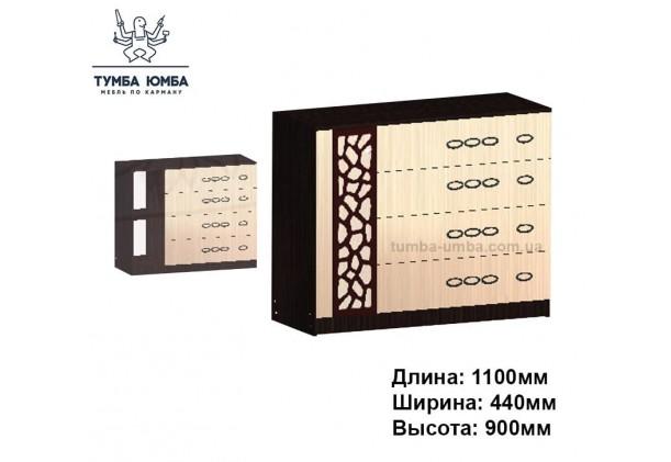 Комод Селеста с дверцей и ящиками МФ