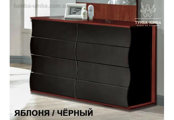 Фото современный большой комод Наяда 8 ящиков цвет венге и чёрный дешево от производителя с доставкой по всей Украине в интернет-магазине TUMBA-UMBA™