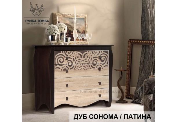 Фото недорогой классический комод Гефест МДФ 4 ящика цвет венге и дуб сонома патина дешево от производителя с доставкой по всей Украине в интернет-магазине TUMBA-UMBA™