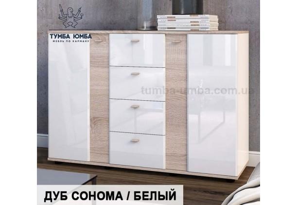 Фото недорогой современный комод Марс МДФ цвет белый глянец дешево от производителя с доставкой по всей Украине в интернет-магазине TUMBA-UMBA™