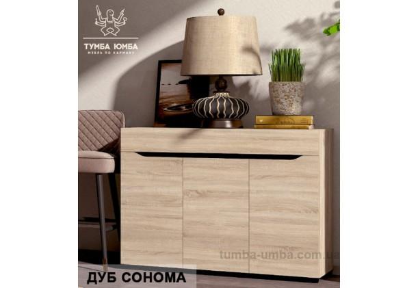 Фото недорогой современный комод Аякс 1200 с дверцами и ящиком цвет дуб сонома дешево от производителя с доставкой по всей Украине в интернет-магазине TUMBA-UMBA™