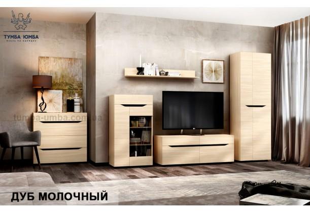 Комод Аякс 900 с ящиками МФ