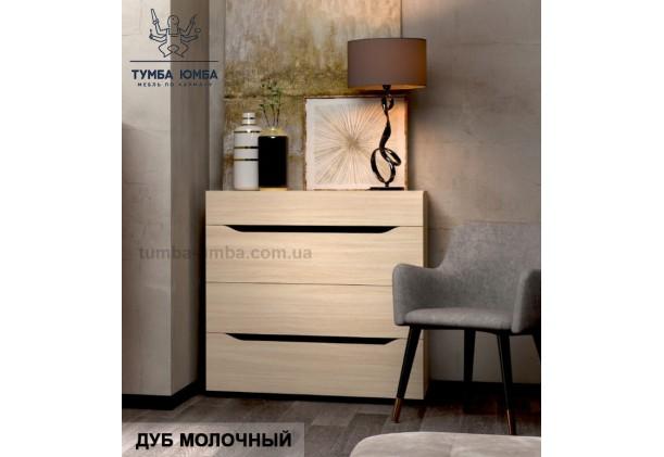 Фото недорогой современный комод Аякс 900 4 ящика цвет дуб молочный дешево от производителя с доставкой по всей Украине в интернет-магазине TUMBA-UMBA™