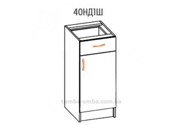 """Фото-схема тумбы Алина """"Низ 40НД1Ш"""" Мебель-Сервис дешево от производителя с доставкой по всей Украине"""