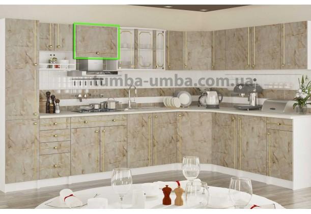 Кухонная тумба под вытяжку Алина Окап-50