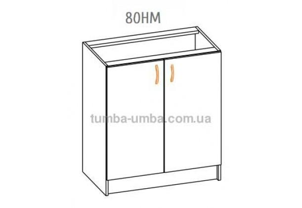Фото-схема кухни Алина модуль Низ 80НМ Мебель-Сервис дешево от производителя с доставкой по всей Украине