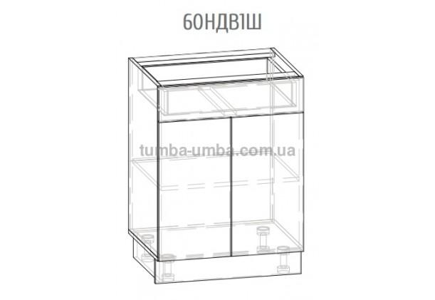 Фото-схема шкаф-стол Грета 60НДВ1Ш Мебель-Сервис дешево от производителя с доставкой по всей Украине