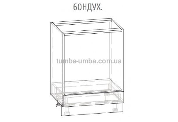 Фото-схема шкаф для духовки Грета 60НДух Мебель-Сервис дешево от производителя с доставкой по всей Украине