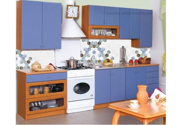 Кухня Галактика Синий, комплект 2м