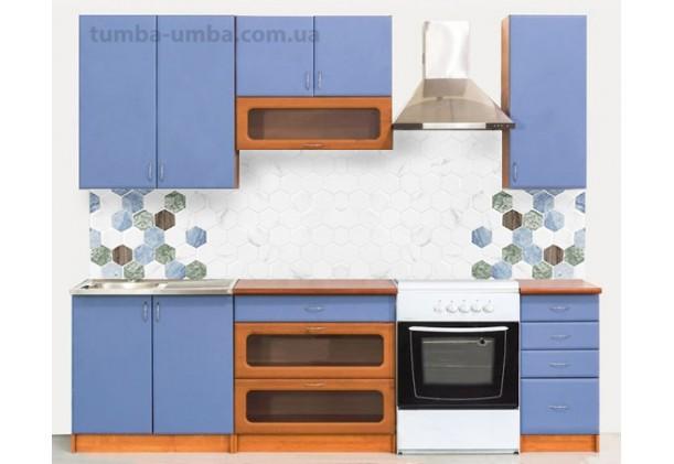 Фото кухни Галактика Синий от фабрики БМФ дешево от производителя с доставкой по всей Украине