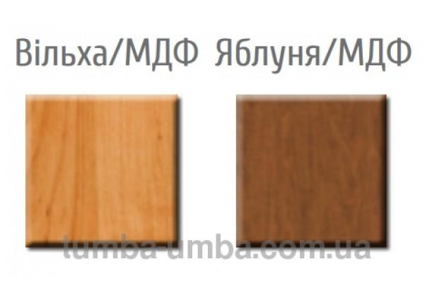 Кухонный модуль Оля-МС Окончание Верх