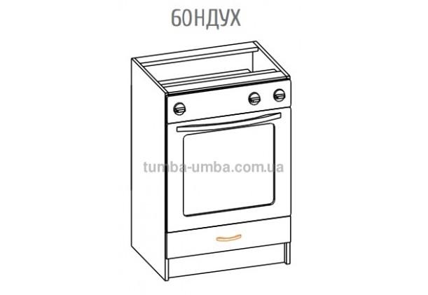 Фото-схема тумбы Оля-МС Низ духовка 60 Мебель-Сервис дешево от производителя с доставкой по всей Украине