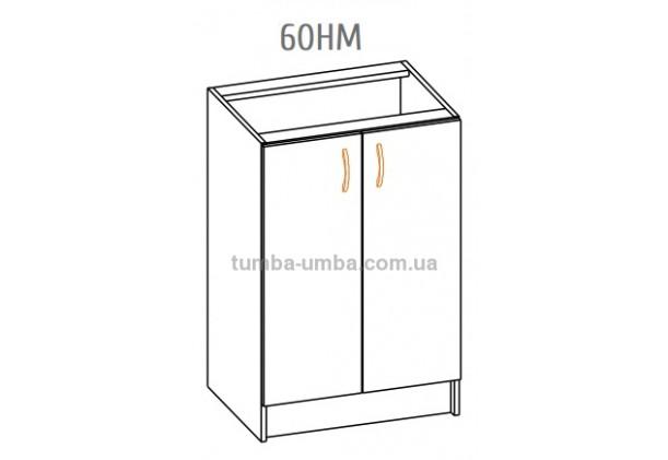 Фото-схема тумбы Оля-МС Низ мойка 60 Мебель-Сервис дешево от производителя с доставкой по всей Украине
