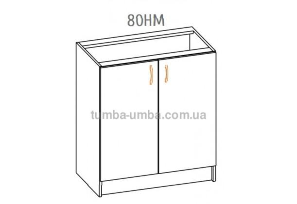 Фото-схема тумбы Оля-МС Низ мойка 80 Мебель-Сервис дешево от производителя с доставкой по всей Украине