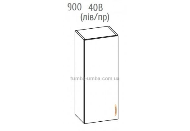 Кухонный модуль Оля-МС Верх 40ВВ 900