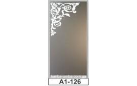 Пескоструйный рисунок А1-126 на одну дверь шкафа-купе. Узор