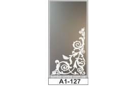 Пескоструйный рисунок А1-127 на одну дверь шкафа-купе. Узор