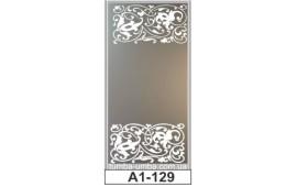 Пескоструйный рисунок А1-129 на одну дверь шкафа-купе. Узор