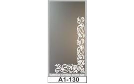 Пескоструйный рисунок А1-130 на одну дверь шкафа-купе. Узор