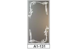 Пескоструйный рисунок А1-131 на одну дверь шкафа-купе. Узор