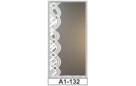 Пескоструйный рисунок А1-132 на одну дверь шкафа-купе. Узор