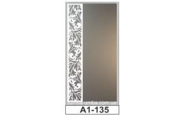 Пескоструйный рисунок А1-135 на одну дверь шкафа-купе. Узор