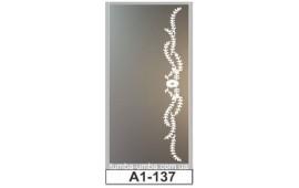 Пескоструйный рисунок А1-137 на одну дверь шкафа-купе. Узор