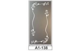 Пескоструйный рисунок А1-138 на одну дверь шкафа-купе. Узор