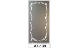 Пескоструйный рисунок А1-139 на одну дверь шкафа-купе. Узор