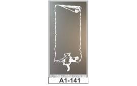 Пескоструйный рисунок А1-141 на одну дверь шкафа-купе. Узор